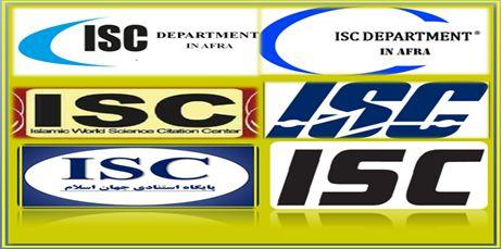 پذیرش مقاله ISC